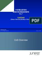 20120112_CHT_TL_教育訓練 Day7