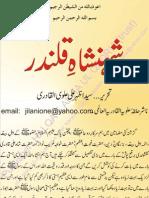 Shanshah e Qalandar