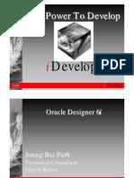 Oracle Designer6i