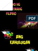 Mga Anyo Ng Panitikan Sa Pilipinas