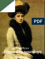 Jane Austen - Perifania Kai Prokatalipsi