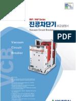 Vacuum Circuit Breaker Manual