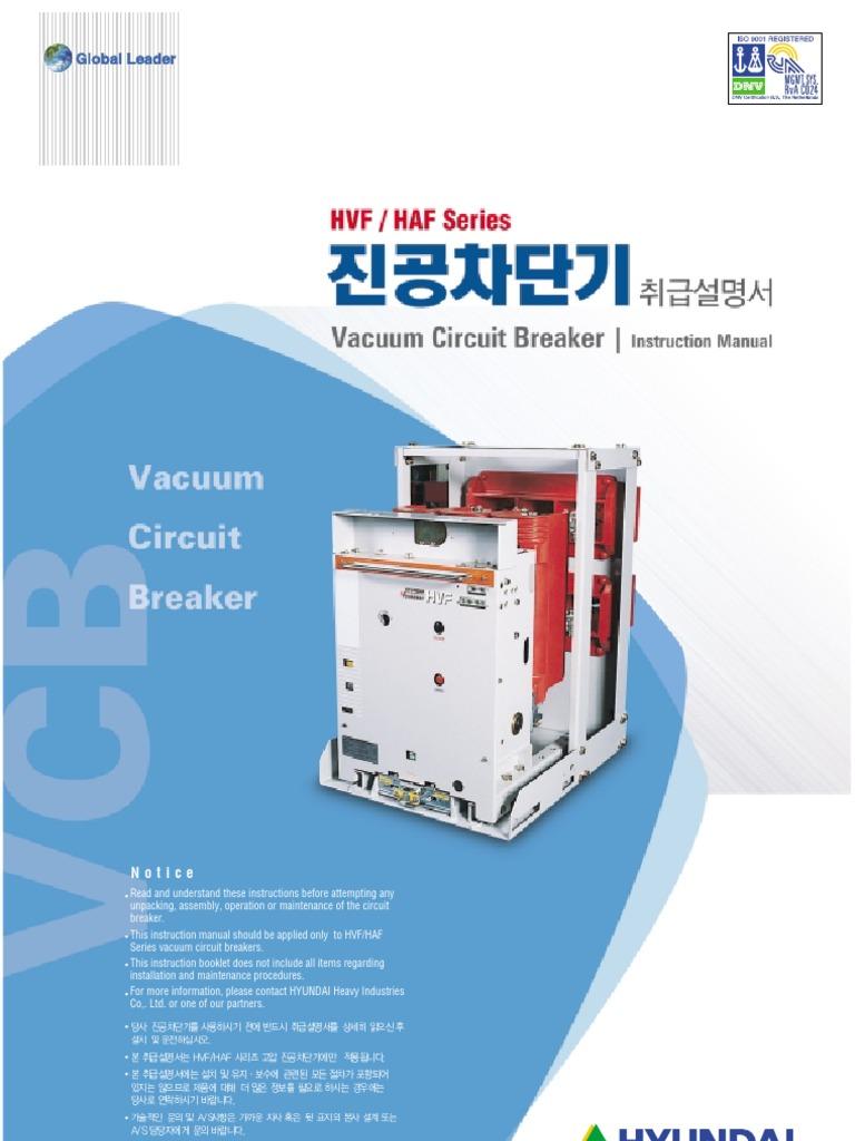 abb electric segmentation case