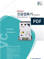 Vacuum Contactor(Hca )