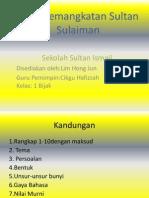 Syair Kemangkatan Sultan Sulaiman