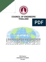 Assessment Statement Newformat