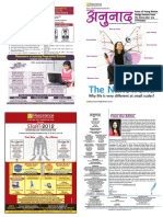 Anunaad - Issue XXV