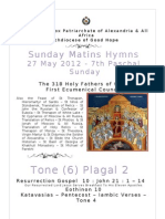 Sunday Matins Hymns - Tone (6) Plagal 2 - 27 May 2012 - 7 Pascha- 1st Ec
