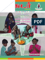 Chudar 2012 - Children's Magazine of Advesa Trust