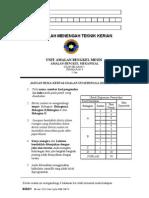 Ujian Selaras 1 t4 - Keselamatan Dan Pengelolaan Bengkel