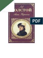 Tolstoyi_L._Anna_KareninaI.a6