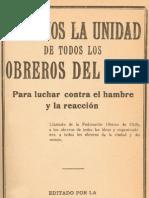 Hagamos la unidad de todos los obreros del país. Para luchar contra el hambre y la reacción. (1934)