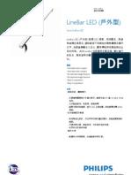 vaya_linebar_led_331041_ffs_tzh