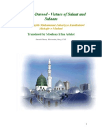 English Fazaaile-Durood Virtues-of-Blessings on Prophet Sallallahu A'lihi Wassalam