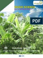 Zero Budget Natural Farming Ebook