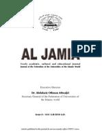 Al_Jamiaa