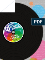 Science Awards 10th Anniversary Special Editions