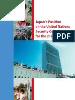 Japan'Spositioninunitednationssecuritycouncil