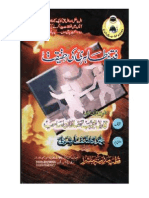 Fitna-e-Tahiri-Fitna-Of-Dr-Tahir-ul-Qadri-Padri