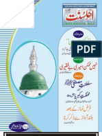 Ahle Sunnat Monthly June 2011
