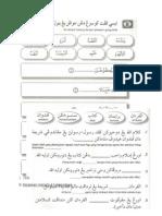 Pendidikan Islam Pksr 1 Tahun 3 Mac