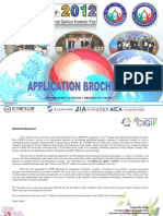 CIGIF2012 Application Brochure