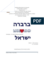 idioma antiguo-hebreo