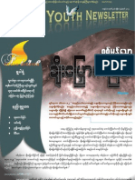 Fire Youth Newsletter Vol.1 No.21