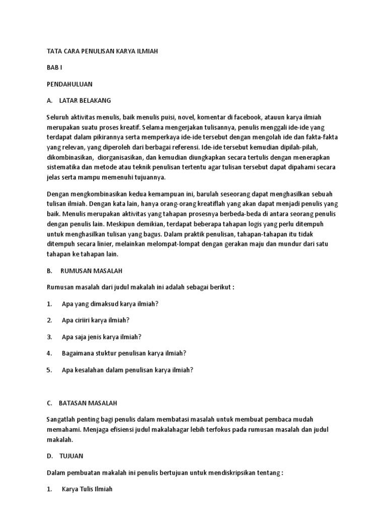 football essay in urdu language