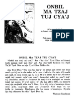 Help From Above [Gospel Tract] - Mam North Language