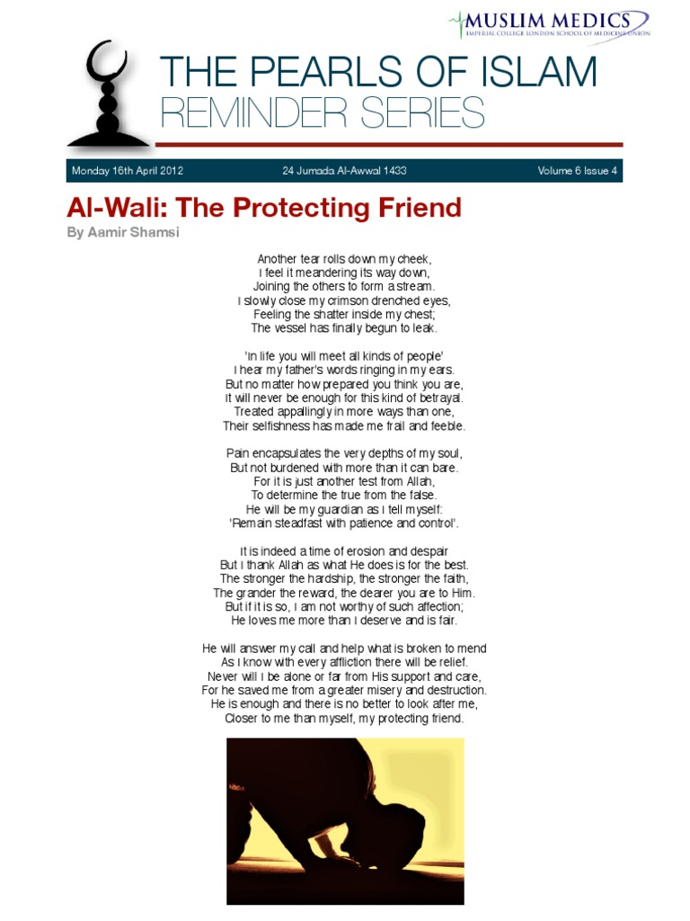 The Pearls Of Islam Reminder Series: Al-Wali: The Protecting