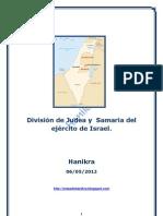 División de Judea y  Samaria del ejército de Israel