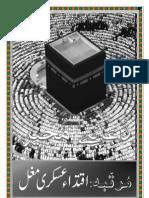 Doa Mujeerb by Iqtada