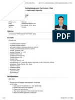 Cambodiajobpage.com Cambodia Job Page