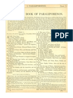 The First Book of Paralipomenon (the First Book of Chronicles) With Haydock Commentary