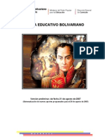 20070821_SistemaEducativo_Bolibanano