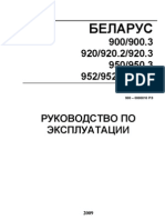Rukovodstvo Po Ekspluatacii Traktorov Belarus 900 920 950 95