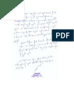 Letter From Teachers