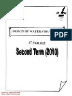 اعمال الرى.pdf