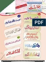 Ahle Sunnat Dec 2010 Monthly
