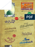 Ahle Sunnat April 2012 Monthly
