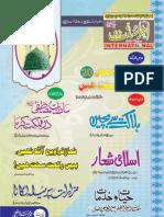 Ahle Sunnat Aug 2011 Monthly