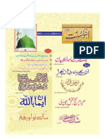 Ahle Sunnat Jan 2011 Monthly