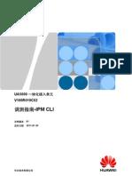 UA5000 调测指南-IPM CLI(V100R019C02_01)