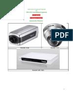 4 IP Camera Proposal