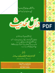 Dars e Hadith Vol 11