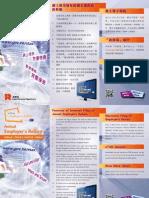 E-filing of Employer's Return Leaflet (1)