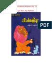 Ma cho maw + Chit san win - Daung Phat Sar