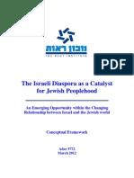 The Israeli Diaspora as a Catalyst for Jewish Peoplehood