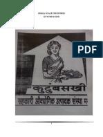 Kutumb Sakhi Small Scale Industry